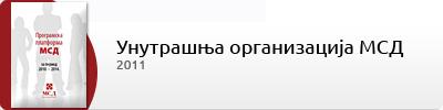 orgMSD