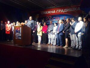 Изборна побједа у Градишци један од најважнијих циљева СНСД-а.
