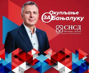 Радојичић: Бањалука заслужује стабилно и одлучно вођство са стратешком визијом