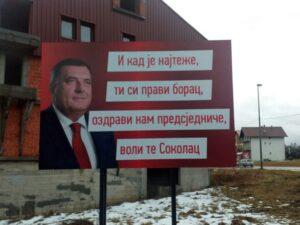 Соколац: Пано подршке Милораду Додику