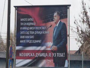 Подршка Милораду Додику и из Козарске Дубице