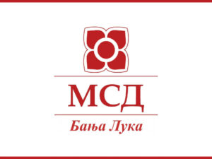 МСД Бањалука: Иза најаве окупљања стоји политика и градоначелник