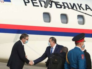 Делегација Србије стигла у Бањалуку