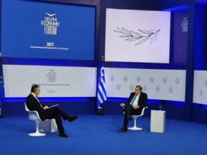 Додик на Форуму у Грчкој: Српска за поштовање изворног Дејтона