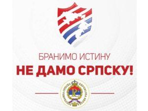 Више од 90.000 грађана Српске потписало петицију
