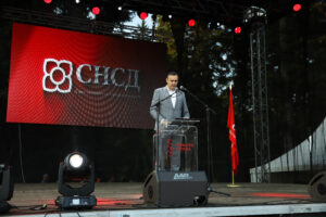 Павловић: Историјска планина одабрана у тренутку све јачих притисака на Српску