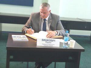 Санкт Петербург: Вишковић се уписао у књигу почасних гостију